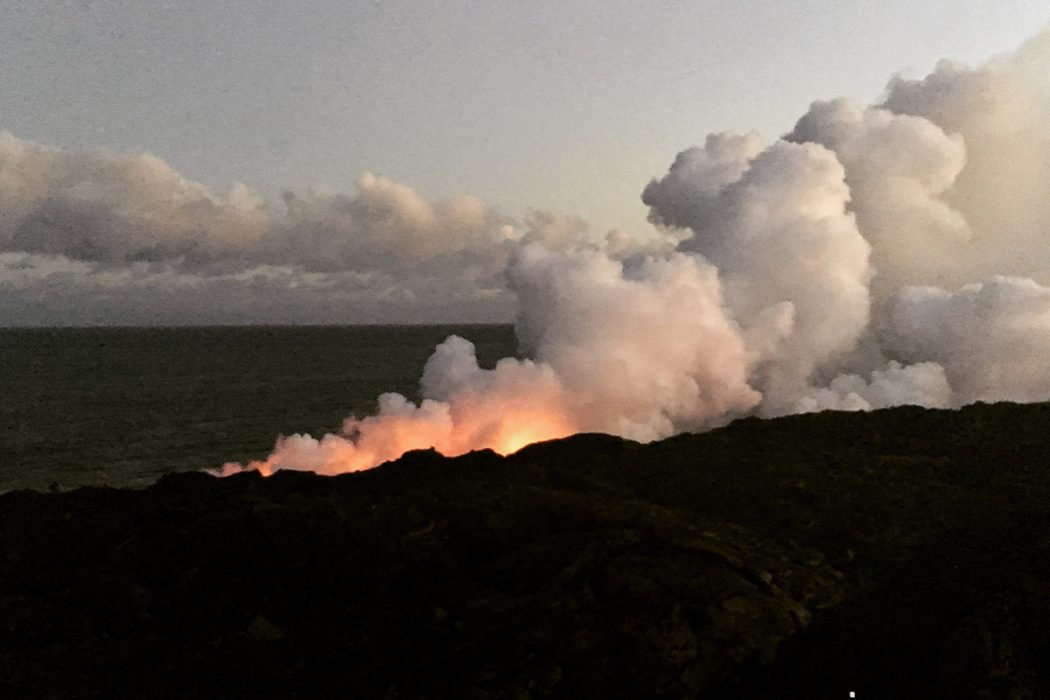 lava_flow_volcano_park_the_big_island